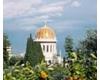 Bahá`í listy, e-magazín o nejmladším světovém náboženství