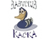 Baby club KAKA