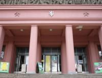 Sokolovské infocentrum