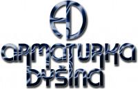AD Armaturka Dýšina, spol. s r. o.