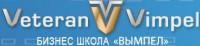 """Бизнес школа """"Вымпел"""""""