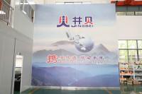 Jingbei Technology (Zhejiang) Co, Ltd.
