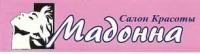 Салон красоты «Мадонна»