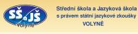 Střední škola a Jazyková škola s právem státní jazykové zkoušky Volyně