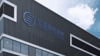Ningbo Jinyi Precision Machinery Co.,Ltd