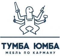 TUMBA-UMBA™ – Интернет-магазин мебели эконом-класса – Купить мебель недорого от производителя