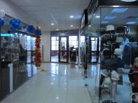 Салон красоты «Бакарас»