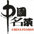 China Fusion & Millhouse Sushi Restaurant