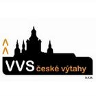 VVS-české výtahy, s.r.o.