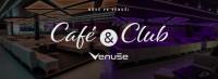Zábavní centrum Venuše