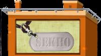 SEKHO - výškové práce