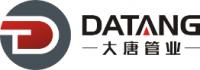 Datang Steel Pipe Co., Ltd.
