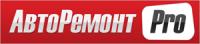 АвтоРемонт Pro - Интернет-портал объединяющий продавца и покупателя автоуслуг