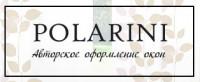 POLARINI – Салон штор в Днепре
