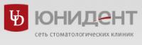 Сеть стоматологических клиник ЮНИДЕНТ