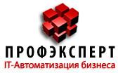 ООО «ПрофЭксперт»