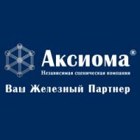ООО Независимая Сценическая Компания Аксиома