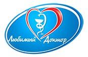 «Любимый доктор» Медицинская клиника