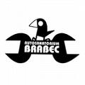 Autosanatorium Brabec, s.r.o.