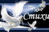 http://janna.ucoz.ru/ Поздравления, стихи, открытки, картинки